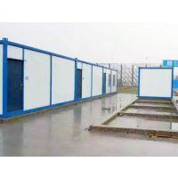 北京顺义住人集装箱房买一个多少钱?