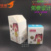 干果坚果包装礼盒定做 白卡彩印纸盒 手提盒子设计印刷 免费设计