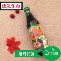家乐蒸鱼豉油455g烹调调味酱蒸菜清蒸鱼酱油凉拌炒饭炒菜蒸鱼酱油