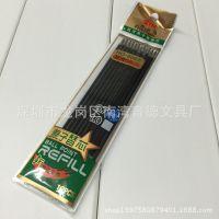 正品自由马HO-808超滑圆珠笔芯 原子笔替芯107笔芯 0.7mm配2001