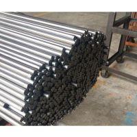 提供12L14易车铁圆钢12L14易切削钢产品价格