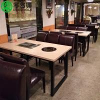 韩式烧烤店连锁店自助烤涮一体桌 无烟烧烤餐桌 桌子订做