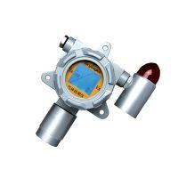 过氧化氢气体报警仪Skyeaglee医院消毒室气体报警器SK-600-H2O2