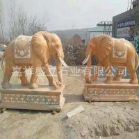 厂家销售门口大象 晚霞红大象雕塑 吉祥大象 石雕大象