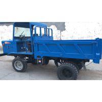 行驶灵活的农用四轮拖拉机 搬运高效运输车 双缸强劲动力四不像车