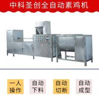 安阳加工素鸡豆腐卷机器 小型商用自动下料素鸡机设备厂家免费技术