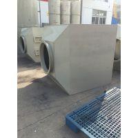 铜川市喷漆房废气处理设备安全环保设备厂家/pp喷淋塔安装调试结束