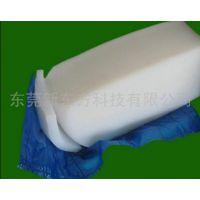 新东方硅胶ZY-850A