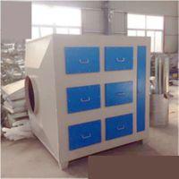 博远热销活性炭吸附设备 活性炭过滤器 环保设备