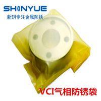 衢州VCI防锈袋厂家生产轴承专用VCI防锈袋