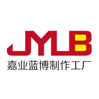 上海嘉业蓝博展览服务有限公司