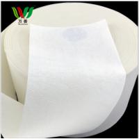 供应书本材料-书脊纸 扎带纸 —万善印刷材料