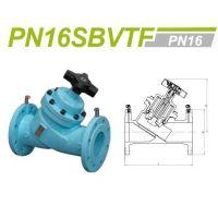 kitz开滋北泽平衡阀PN16SBVTF空调循环水球墨铸铁静态平衡阀冷却水暖通
