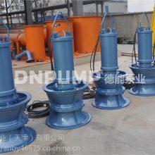 湖河水灌溉泵站用潜水轴流泵