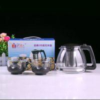 定制大容量玻璃茶壶过滤耐热泡茶水具套装家用热水壶咖啡壶