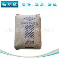 PP/大韩油化/4017M 耐高温 薄壁制品 抗化学性 高流动 食品级聚丙