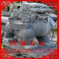 厂家生产批发天青石仿古石雕貔貅 花岗岩独角兽 各种神兽动物