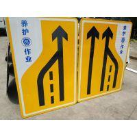 厂家直销道路标牌禁止停车警示牌安全指示牌