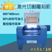 密度板激光雕刻切割机 卡纸剪纸激光切割机 木质拼图玩具加工设备