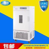 上海一恒 LHS-80HC-I 专业型恒温恒湿箱