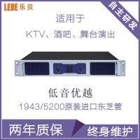 600Wx2KTV专业纯后级功放600W酒吧功放机户外乐队舞台演出功放机