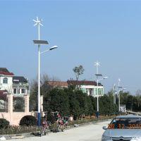 7米风光互补太阳能路灯价格是多少钱