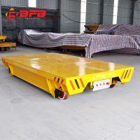 河南厂家直销KPD-20T低压轨道供电式电动平车 物料转运设备