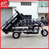 广州番禺厂家直销 隆鑫 长期供应 三轮摩托车货车