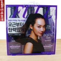 韩国太平洋洗发水套装 紫色黑珍珠柔亮 530G*3 3瓶洗发水