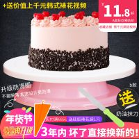 JSH裱花台转台生日蛋糕旋转盘塑料防滑垫家用烘焙工具套装全套8/1