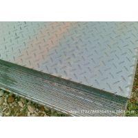 云南消防管供应、角钢、昆明钢板供应Q235