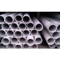 山东滨州201不锈钢雨水管价格行情专业不锈钢销售企业