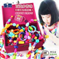 童商波普串珠百变串珠女孩手工DIY智力玩具儿童创意积木穿珠子