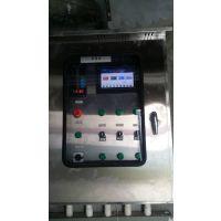 专业制造风机控制电箱 配电电箱 成套自动化控制电柜