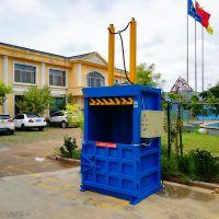 新疆废旧铁丝压块机 废铝材打包机液压打包机型号