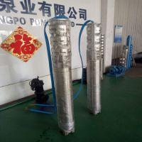 供应天津250QJ不锈钢矿用潜水泵