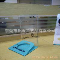 广告牌定制深圳工厂生产亚克力展示台产品宣传活动展示台商场新产品告示牌