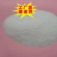 低温TPU聚氨酯热熔胶超细粉 70A 粘接力强 高弹 丝印油墨用