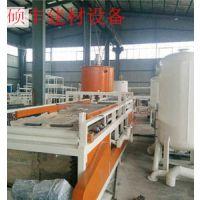 硕丰模方水泥基匀质板设备新型匀质保温板生产设备厂家