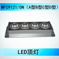 隧道LED12W照明灯 NFC9121C/ON地沟灯 海洋王吸顶灯