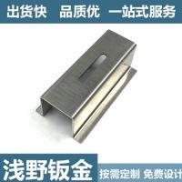 各类型钣金零件加工厂家 钣金零件制品定做价格