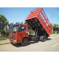 7.8米高栏货车报价|7.8米仓栏车|7.8米仓栏自卸车