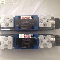 REXROTH/力士乐电磁阀 4WE6J70/HG24N9K4