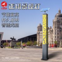 特色园林太阳能景观灯柱 大型广场中式方形3米LED景观灯路灯定做