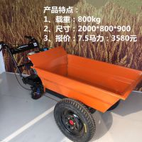 奔力SDBL-FDTC 污水处理工厂淤泥清运推车 厂家直销载货三轮车