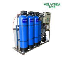 供应河池凤山除盐水处理设备 华兰达不锈钢反渗透纯水设备