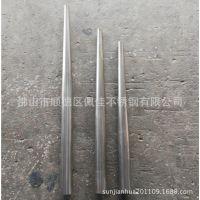 机加工不锈钢锥管郑州厂家专业定制不锈钢展柜大小头锥型腿异形脚
