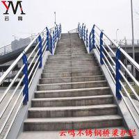 不锈钢桥梁围挡隔离栏锌钢大桥防护栏桥梁护栏四川桥梁防抛网围挡