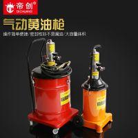 厂家批发12L汽保压油机40L气动黄油枪机修维修工具汽保工具