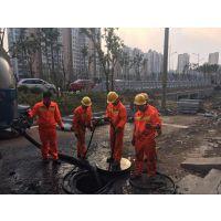 海淀区香山高压清洗污水管道服务 不通不收费